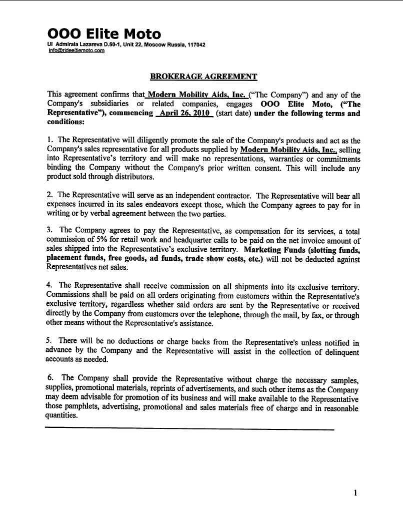 Broker agreement form