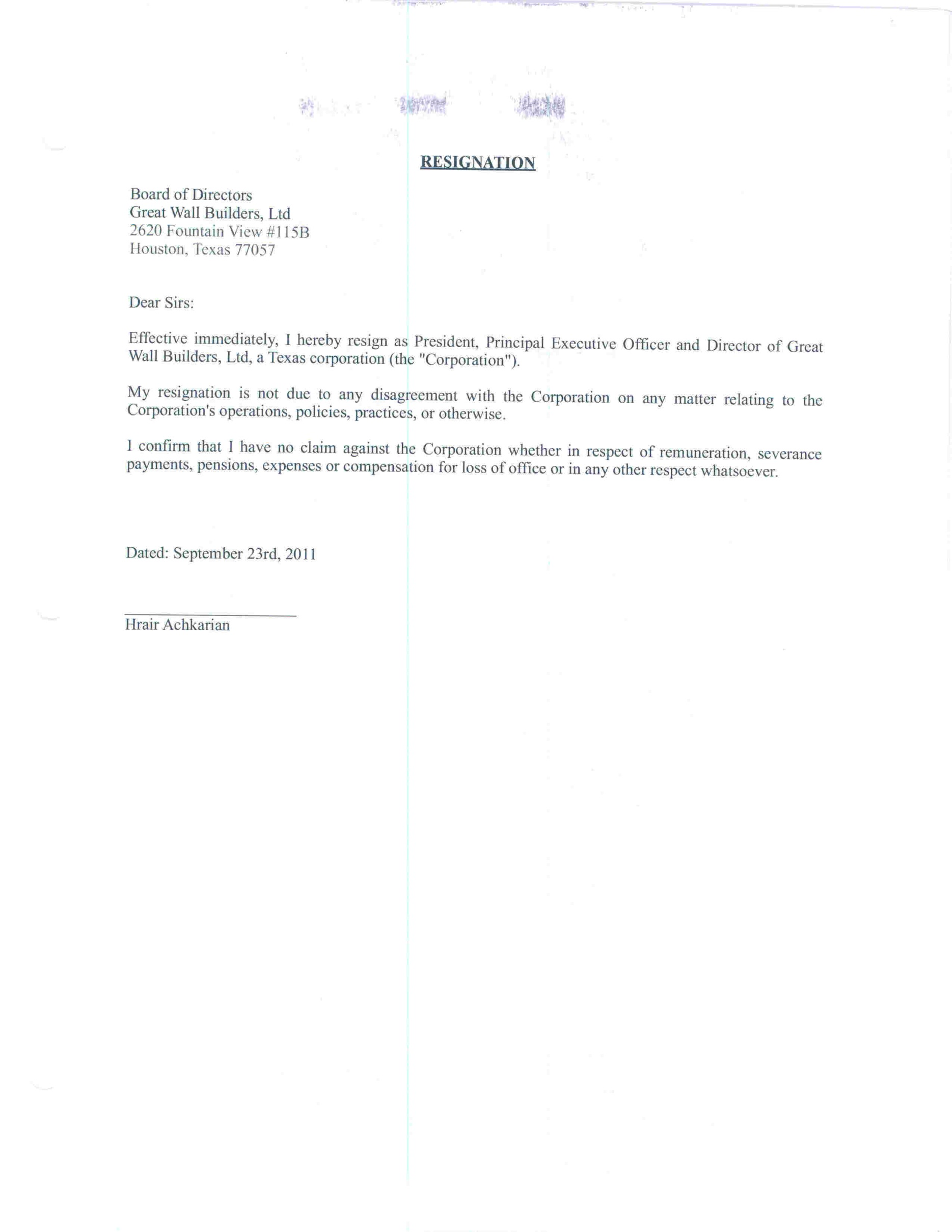 Regignation Letter Resignation Letter Form Cover Letter For Internal