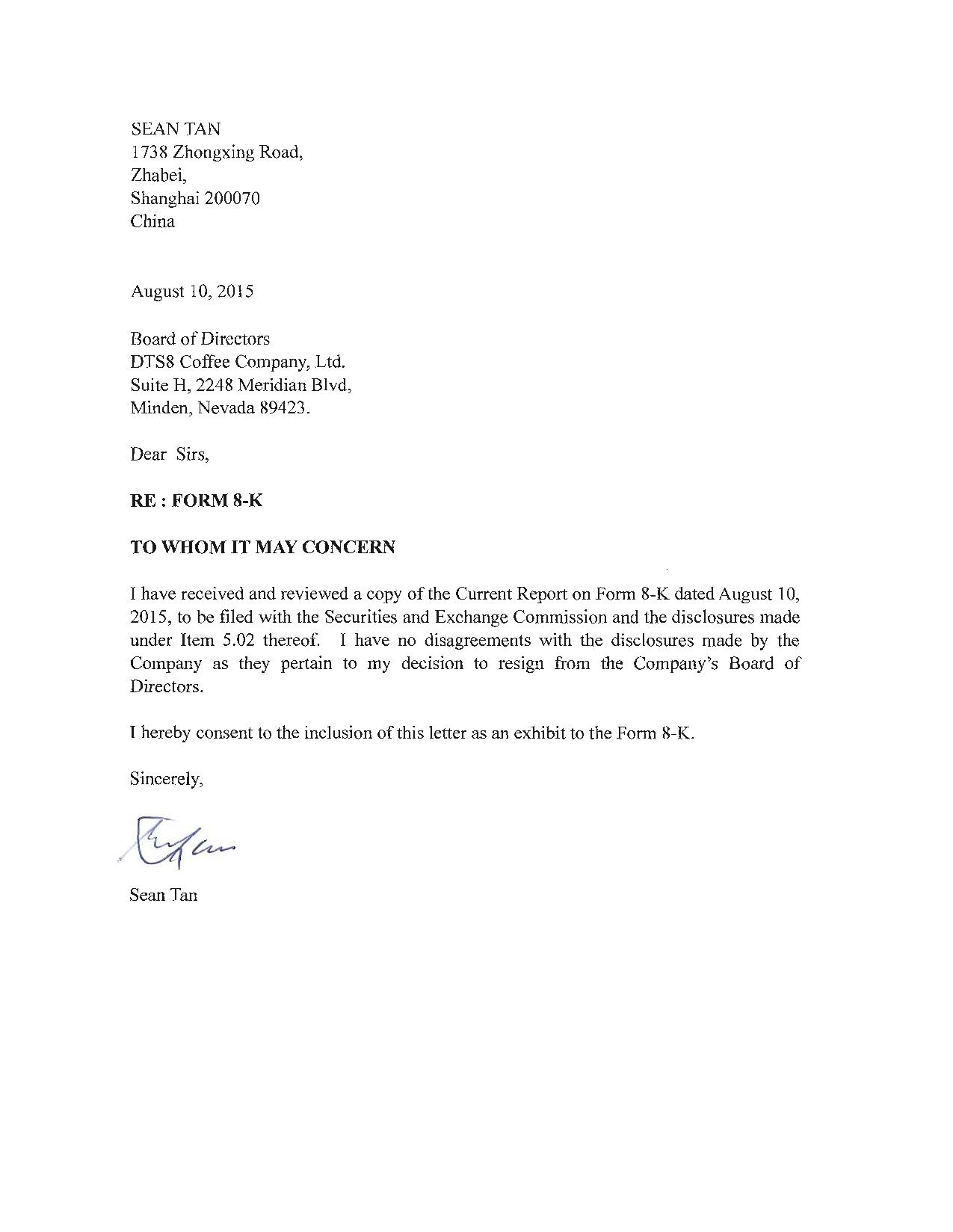 dts coffee company form k ex letter on form 8 k ex 17 letter on resignation of officer and director 11 2015